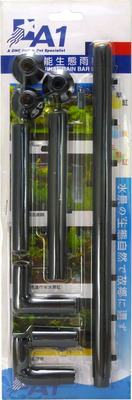 A1 Aquarium Filter Rain Bar Kit