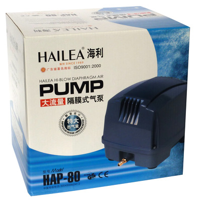 Hailea HAP-80 Hi Blow Aquarium Air Pump