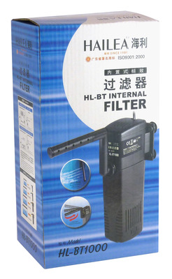 Hailea Internal Aquarium Filter HL-BT1000