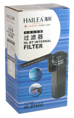 Hailea Internal Aquarium Filter HL-BT400