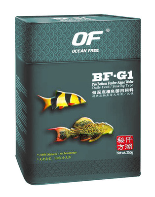 Ocean Free Pro-Bottom Feeder Algae Wafers Large 250g BF-G1