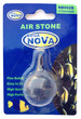 Aqua Nova Aquarium Air Stone Ball 2.5cm dia