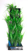 Deluxe Bunch Plant 16inch Grass and leaves with purple-white flower