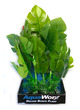 Deluxe Bunch Silk Plant 8inch Tropical Leaves