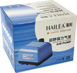 Hailea Aquarium Air Pump V-20