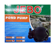 Jebo Waterfall Pond Pump SP610F