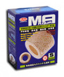 Mr Aqua Porous Ceramic Rings Small 1 Litre