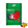 Ocean Free PRO HEAD FH-G1 Pellets Medium 250g