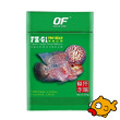 Ocean Free PRO HEAD FH-G1 Pellets Medium 500g
