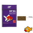 Ocean Free Pro GF-G1 Goldfish Pellets Floating 120g