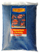 Showmaster Coloured Aquarium Gravel Blue 10kg
