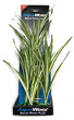 Deluxe Bunch Silk Plant 16inch Flax Long Yellow Green Leaves
