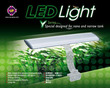 Up Aqua Nano LED Lighting Y Series 25cm