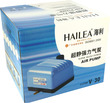 Hailea Aquarium Air Pump V-30